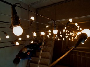 Untitled (Lights)