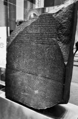 Rosetta Stone (BW)